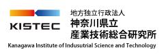 神奈川県立産業技術総合研究所