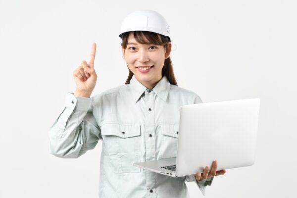 事業継続応援補助金(追加募集分)