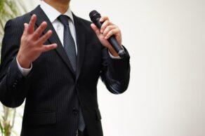 DX認定制度・DX投資促進税制オンライン説明会の開催!