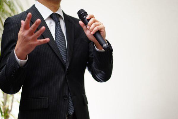 【終了しました】DX認定制度・DX投資促進税制オンライン説明会の開催!